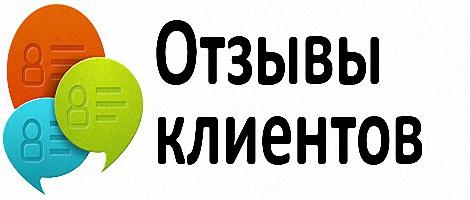 Отзывы о гостинице «Турист» в Москве — информация от постояльцев
