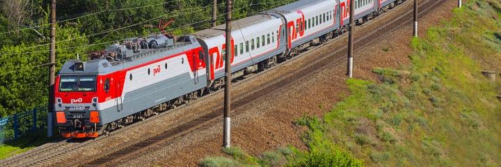 Удобный сервис для покупки железнодорожных билетов!
