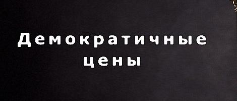 """Гостиница """"Турист"""": демократичная стоимость номеров в Москве"""